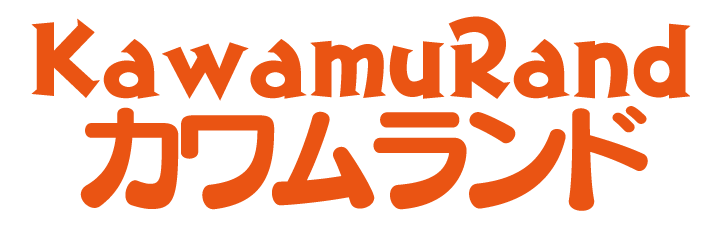 カワムランド